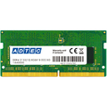 アドテック DDR4 2666MHz PC4-2666 260Pin SO-DIMM 8GB 省電力 ADS2666N-H8G 1枚