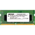 バッファロー PC4-2400対応 260ピン DDR4 SDRAM SO-DIMM 4GB MV-D4N2400-S4G 1枚