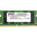 バッファロー PC4-2400対応 260ピン DDR4 SDRAM SO-DIMM 8GB MV-D4N2400-B8G 1枚