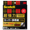 3M スコッチ 超強力両面テープ プレミアゴールド (スーパー多用途) 10mm×10m PPS-10 1セット(10巻)